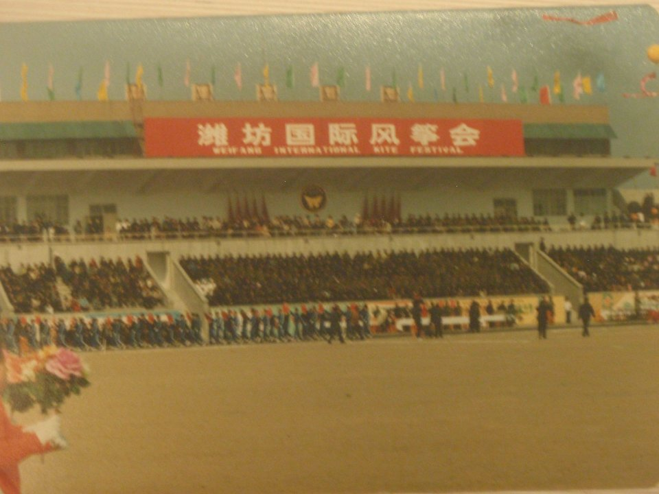 Opening Ceremony Weifang 1984